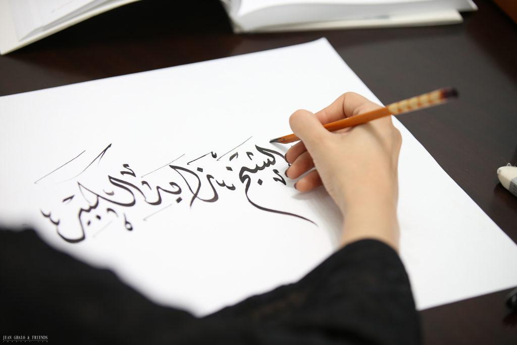 Montblanc M Calligraphy