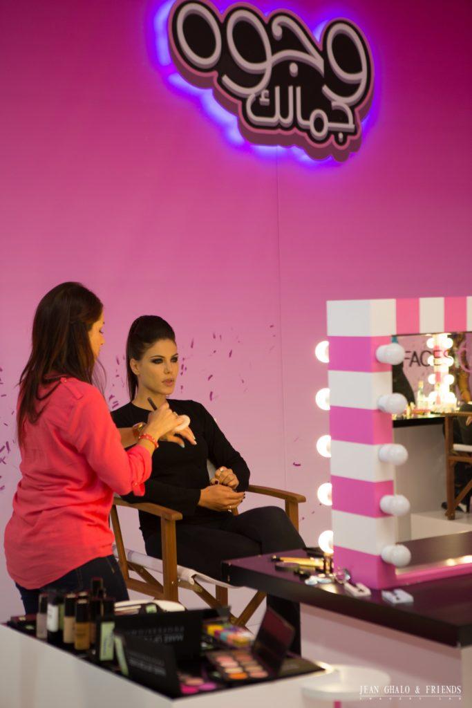 FACES MBC Show